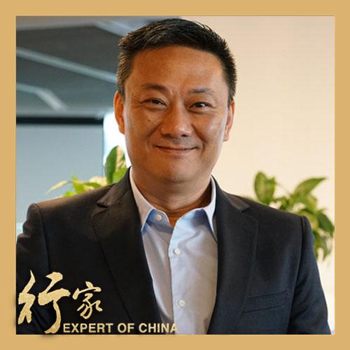 DominicYuen-EXPERT-CHINA