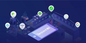 tencent-smart-retail