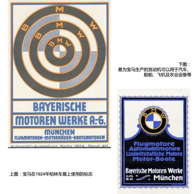 BMW-new-logo-6
