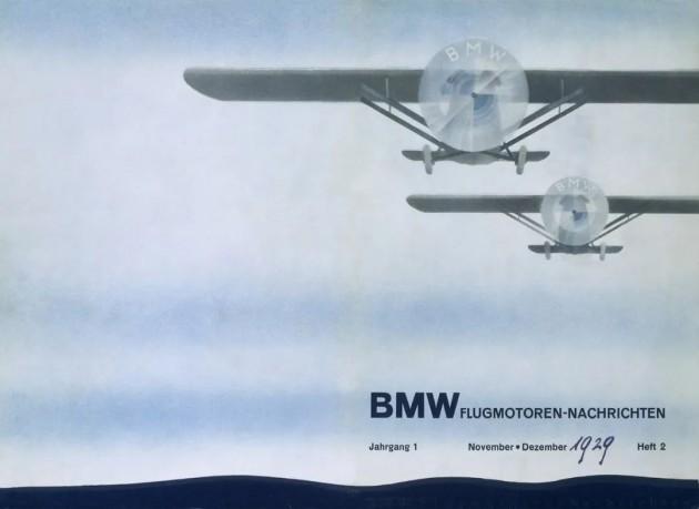 BMW-new-logo-7