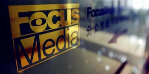 Focus-Media