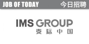 IMS-HR-Logo2020