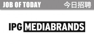 IPGMediabrands-HR-Logo-2020