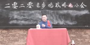 Laoxiangji-20200320