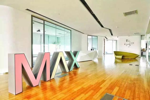 MaxComm.-0319-1