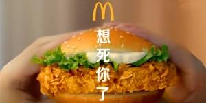 McDonald-cover-0330
