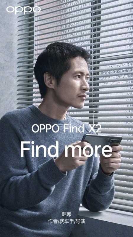 OPPO-hanhan-0331