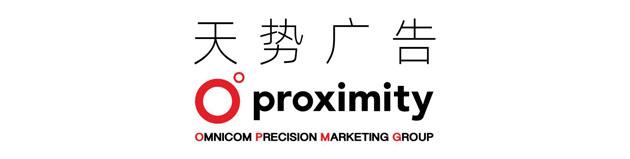 Proximity-logo-2020