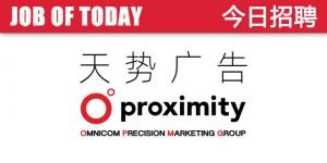 Proximity-logo-cover-2020