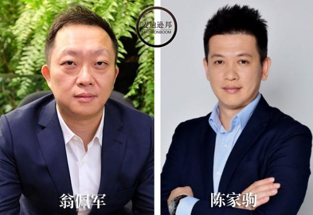 Ravin Chan-Eric Weng-20200324-2