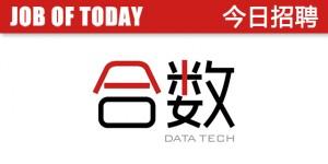 adrich-logo-2020