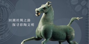 taobao.museum.20200312-cover2