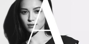Armani-cover1-0417