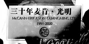 McCANN-20200429