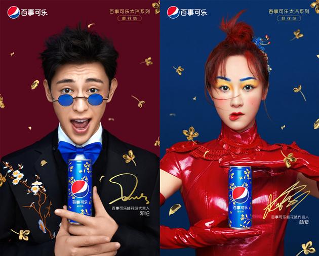 Pepsi-0429