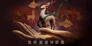 huawei-20200415-cover