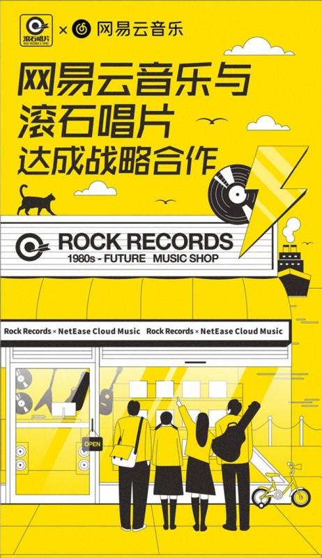 netease music1-0331