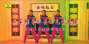 youdao-0423-cover