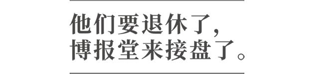 Hakuhodo3-0511_副本
