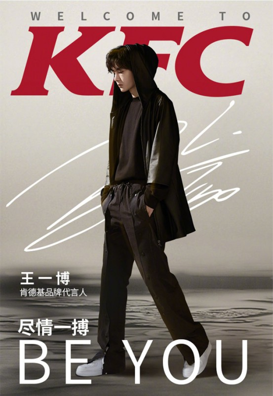 KFC-0527