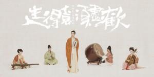 NOC-ZhengYunlong-cover3-20200513