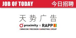 OPMG-HR-Logo2020