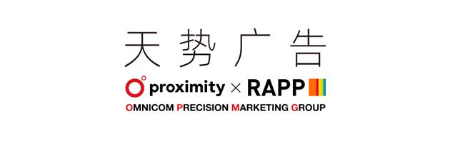 OPMGChina-logo-20200511