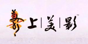 上海美术电影制片厂-cover-0525