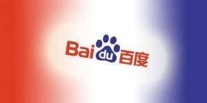 baidu-0521-cover