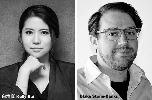 重磅 | RAPP与天势广告全球合并为一 | 麦迪逊邦 Omnicom Granite