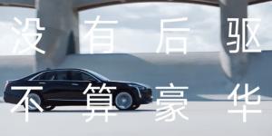 Cadillac-20200603-7
