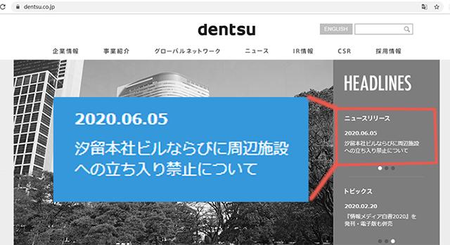 DENTSU-COVER1a