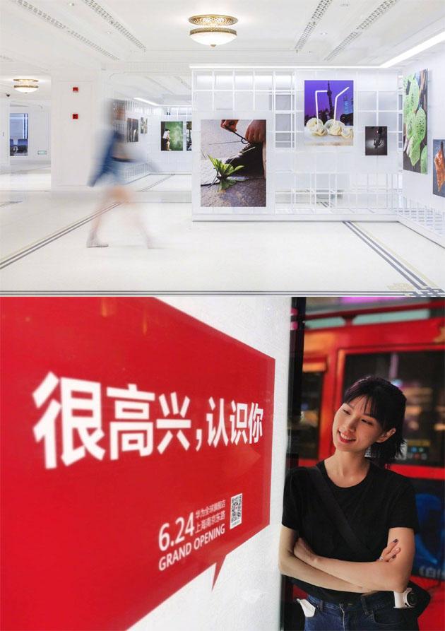 Huawei-2020-5
