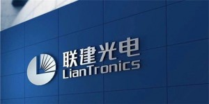 lian-tronics-sold-out-stock-of-time-share-media-0