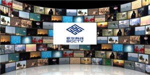 state-council-prc-assumes-full-control-of-bgctv-top