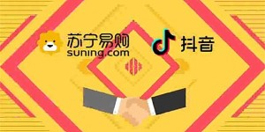 suning-cover-0615_副本