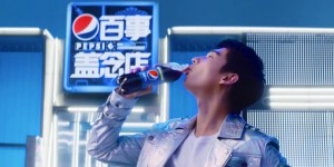 Pepsi-cover-0710_副本