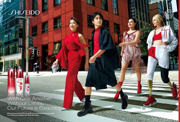 Shiseido-01