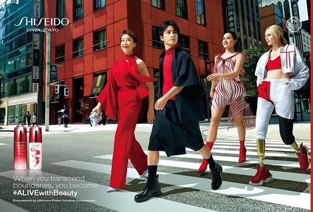 Shiseido-taiwan-00