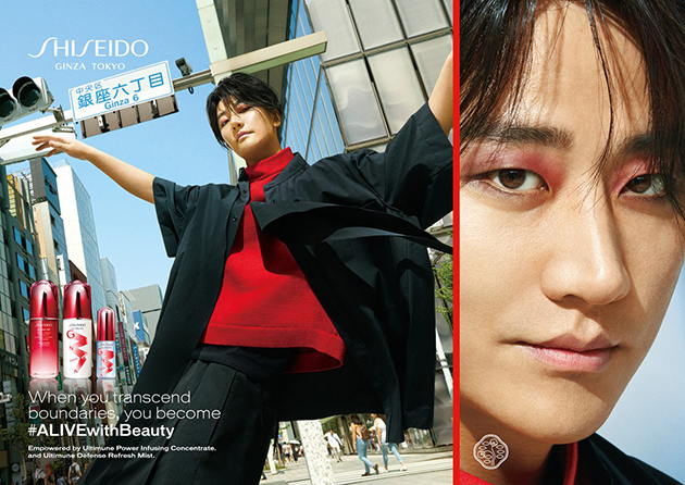 Shiseido-taiwan-02